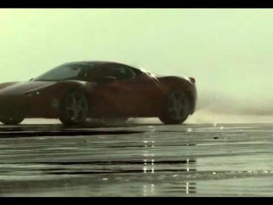 Nextel Film Ad -  Combustion