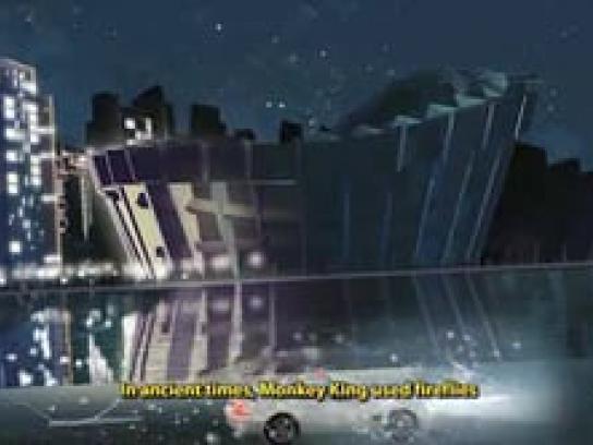 GE Film Ad -  Fireflies