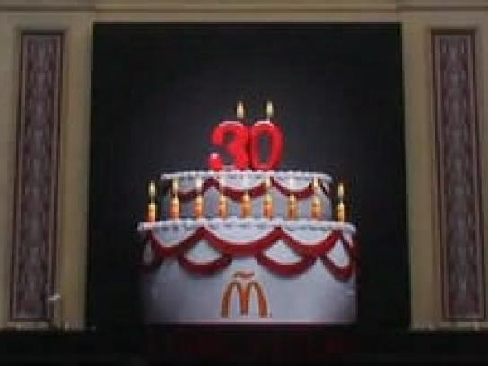McDonald's Outdoor Ad -  The Big Cake