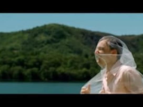 Orphea Film Ad -  Field