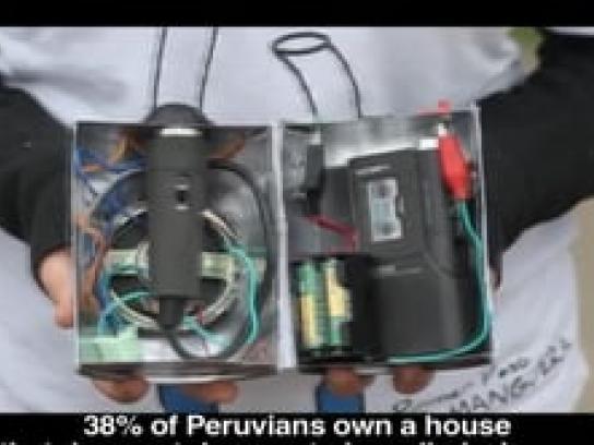 Un Techo Para Mi País Film Ad -  Harware Store