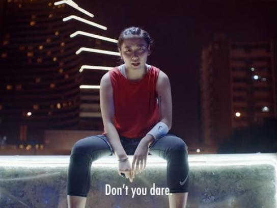 Nike Film Ad - Don't Come Back