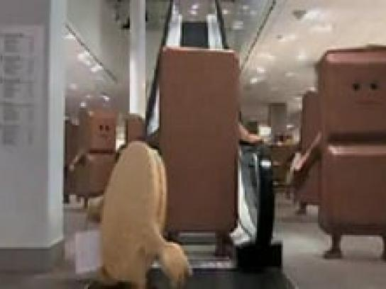 Chocomoments Film Ad -  Too much chocolate for a cookie, Department store