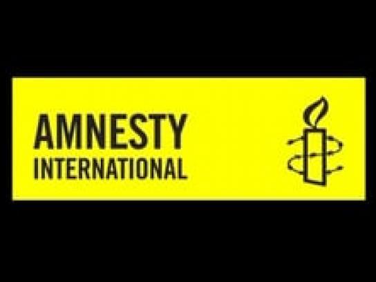 Amnesty International Digital Ad -  Clicking it away