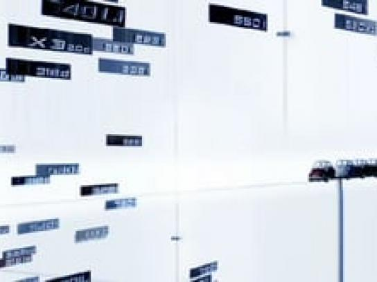 BMW Film Ad -  The film