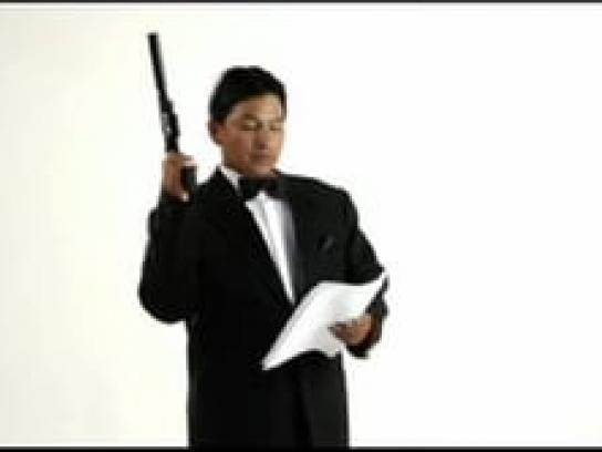 Maestro Film Ad -  Bond
