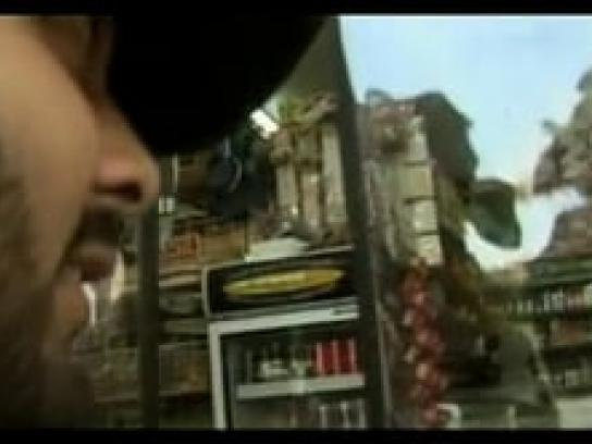 Lion Bar Film Ad -  Hunter