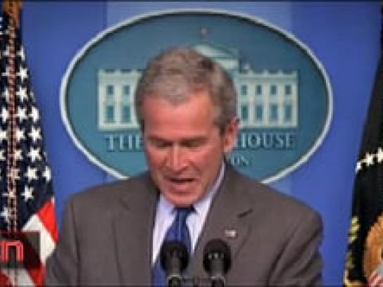 Sonntags Zeitung Film Ad -  US Election Campaign, Bush