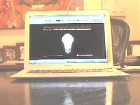 Orange Digital Ad -  When the lights are off