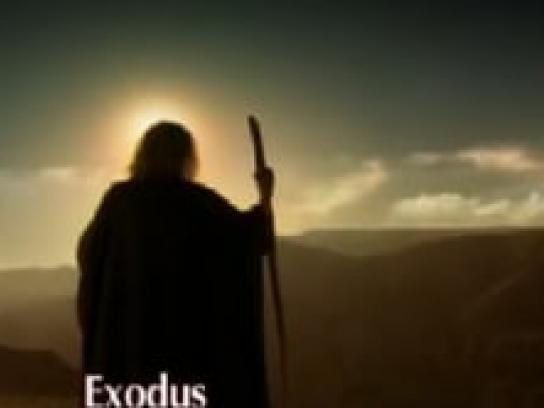 Ituran Film Ad -  Moses