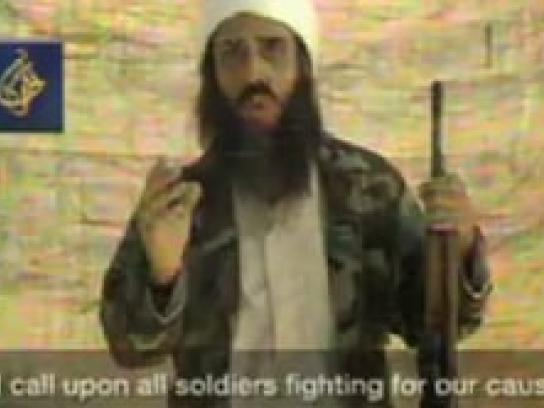 "Attentats Film Ad -  Bin Laden says ""boycott French clothing brand Attentats"""