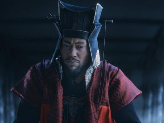 Total War Digital Ad - Total War: Three Kingdoms