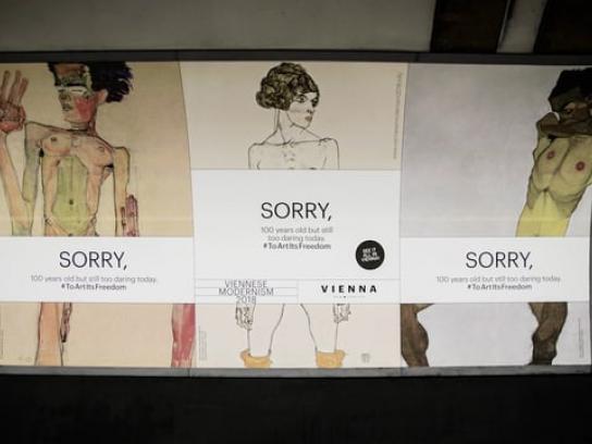 Vienna Tourist Board Outdoor Ad - #ToArtItsFreedom