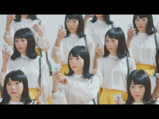 NEC Film Ad - Bio IDiom