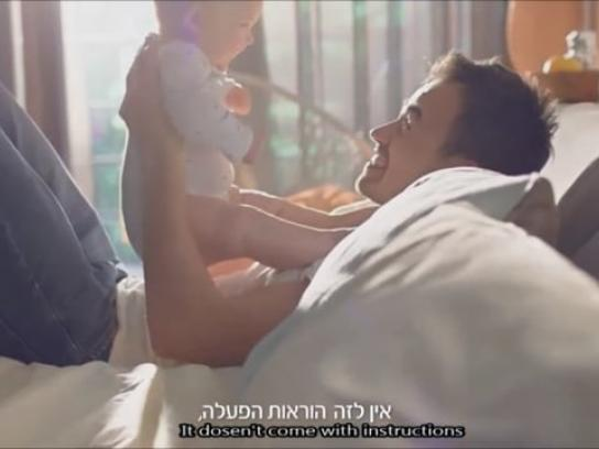 Materna Film Ad - Closer To Mom Than Ever