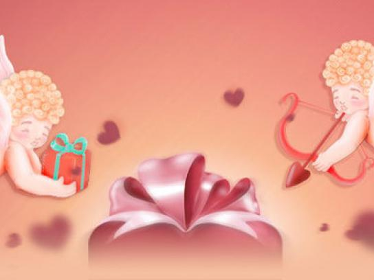 Sicredi Digital Ad -  Valentine's Day