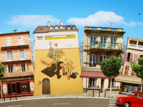 Yandex.Direct Digital Ad -  Advanced image search