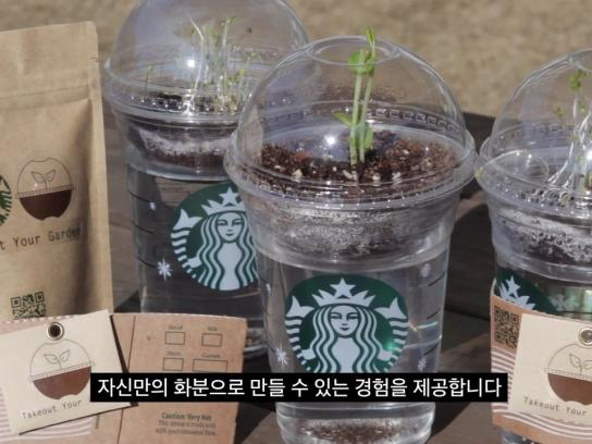 Starbucks Digital Ad -  Takeout your garden