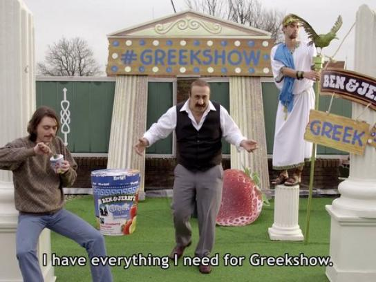 Ben & Jerry's Digital Ad -  #Greekshow