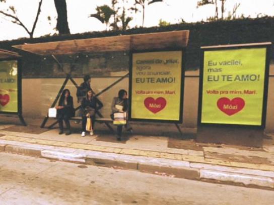 Otima Outdoor Ad -  Come back Mari