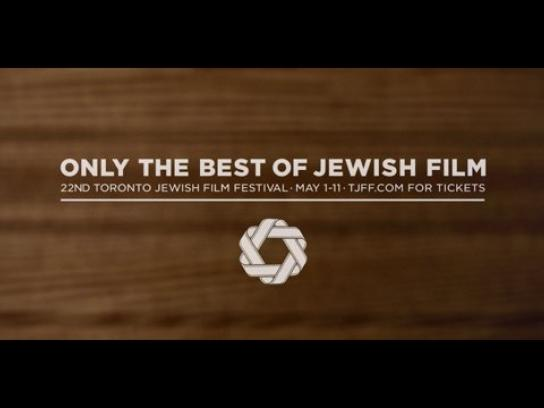 Toronto Jewish Film Festival Film Ad -  Cowboy