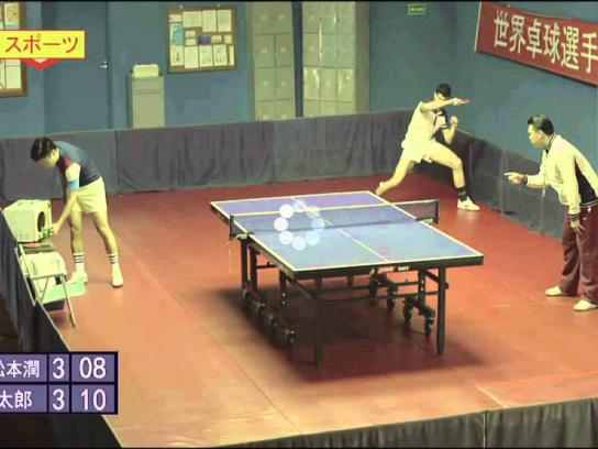 Knorr Film Ad -  Ping Pong