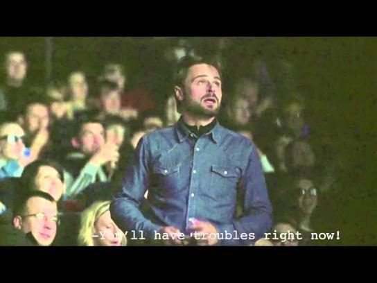Transparency International Film Ad -  The trailer