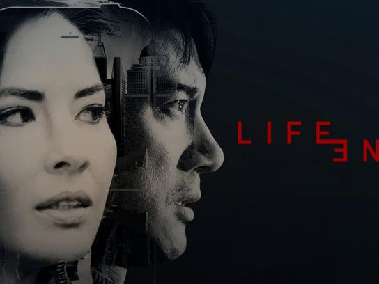 Qualcomm Digital Ad - Lifeline