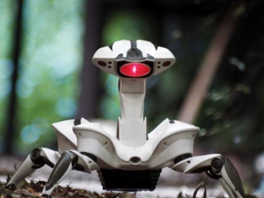 OppenheimerFunds Film Ad -  Robot
