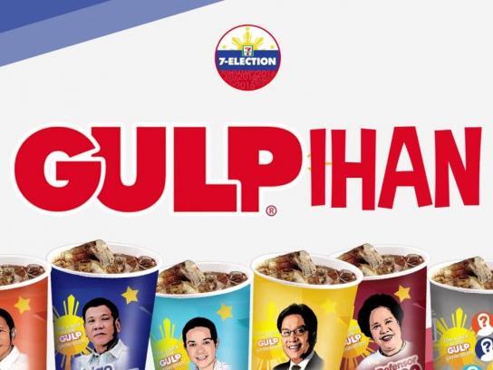 7-Eleven Digital Ad - GULPihan