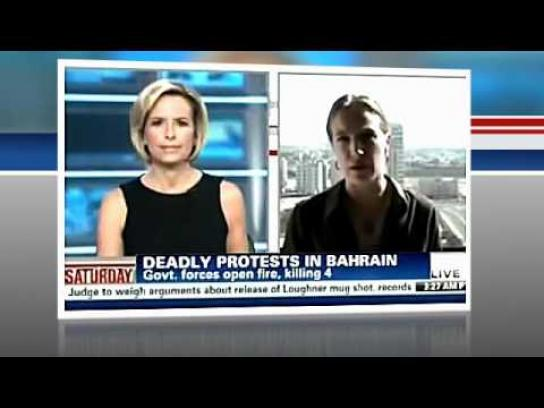 Reporters Without Borders Film Ad -  The two faces of Bahrain