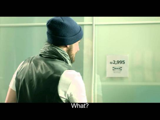 IKEA Film Ad -  Names, 1