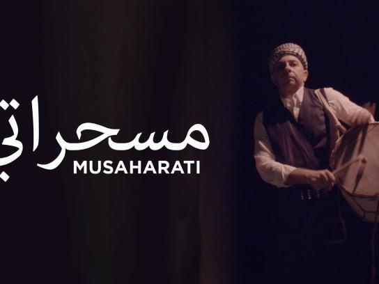 Wunderman Digital Ad -  Musaharati