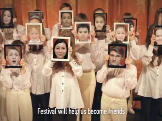 Children's Philharmonic Digital Ad -  Interactive Choir