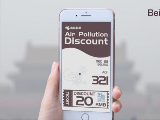 Kobayashi Digital Ad - Air pollution discount
