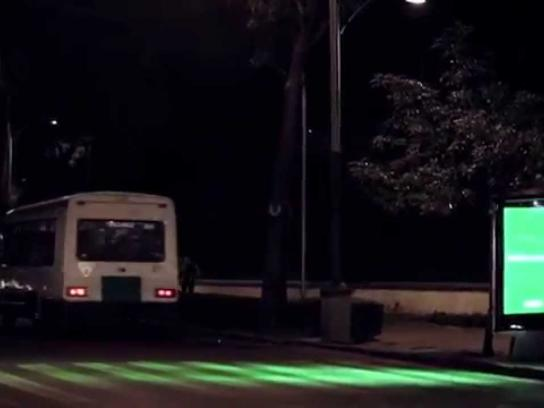 Nescafe Outdoor Ad -  Traffic light