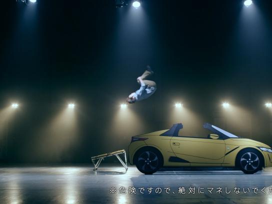 Honda Digital Ad -  Ways to get into a sports car