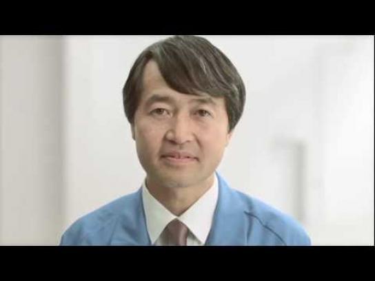 Kubota Film Ad -  Jam Packed