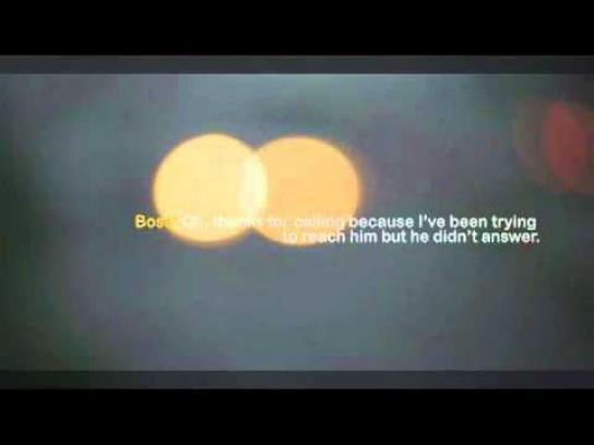 McDonald's Audio Ad -  Happy Boss