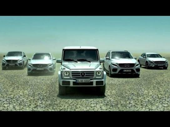 Mercedes Film Ad -  Inspiration