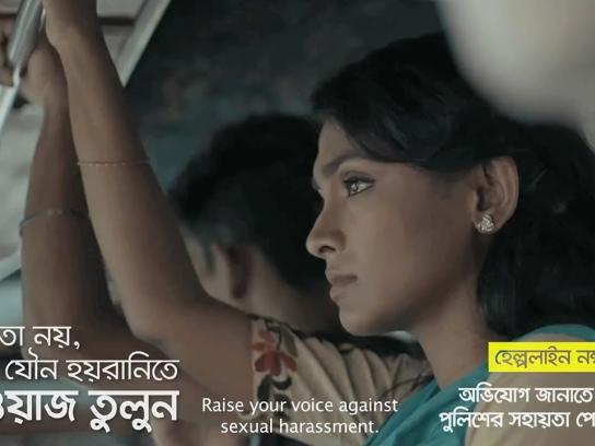 BRAC Film Ad - Speak Up