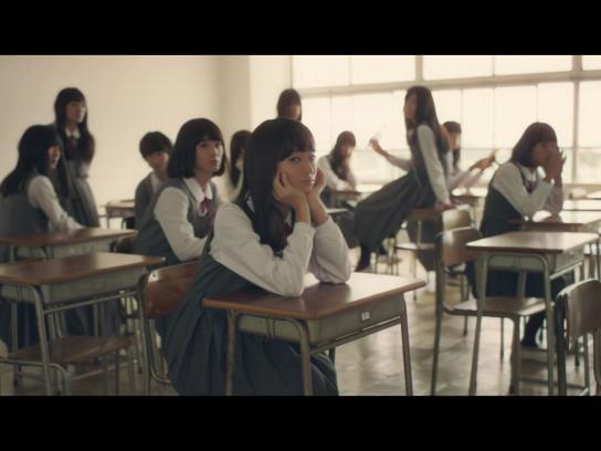 Shiseido Film Ad - High School Girl?