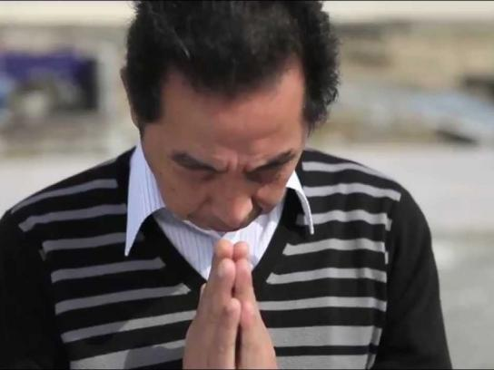 Iwaki City Film Ad -  Pray together with us