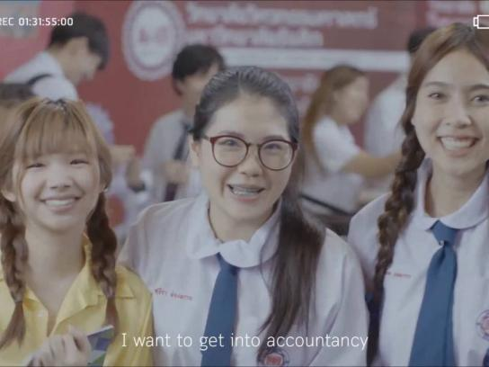 Rangsit University Digital Ad - Ask