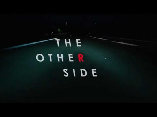 Honda Digital Ad -  The other side