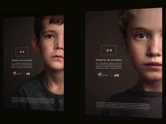 Citibank Outdoor Ad - The Untouchables - Maxim