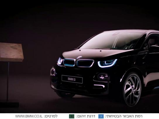 BMW Film Ad - The BMW i3 Eco Friendly Catalog