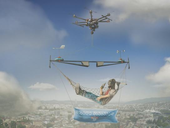 Natakhtari Light Ambient Ad - The Flying Hammock