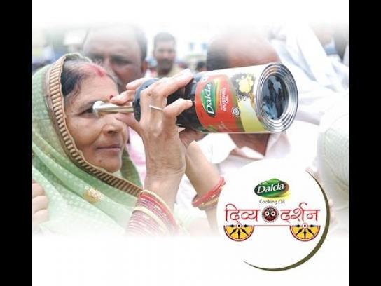 Dalda Direct Ad - Divya Darshan