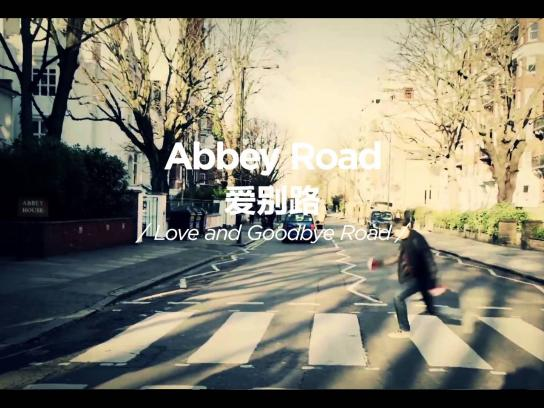 Visit Britain Digital Ad -  Great Chinese Names for Great Britain